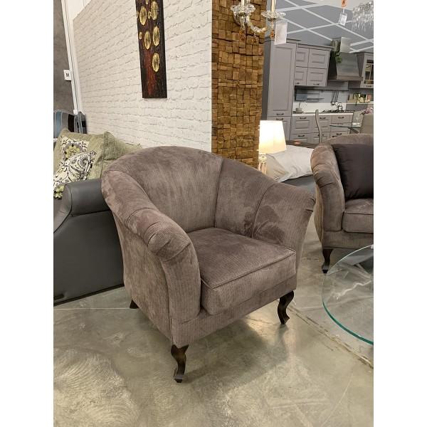 Кресло Epoque Colin, 87х85х90 см, кожа под ткань, XXCOL101SB61947