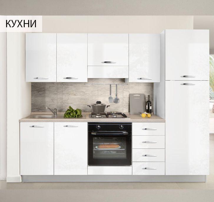 Кухонные гарнитуры Sturm