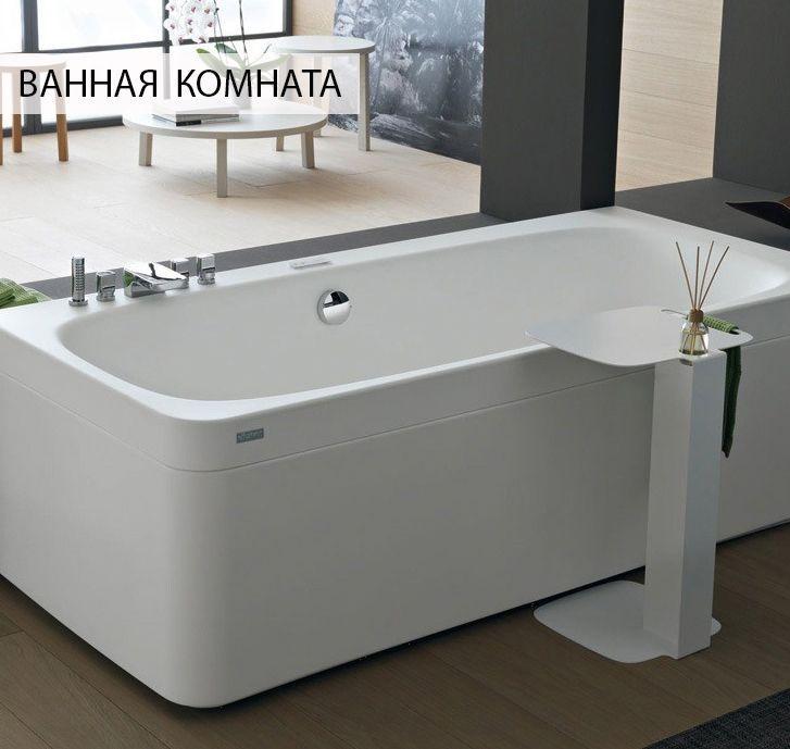 Все для ванной комнаты в магазине Гнездо